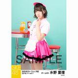 SKE48 2018年11月度 net shop限定個別生写真5枚セットvol.1 水野愛理