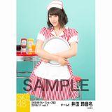 SKE48 2018年11月度 net shop限定個別生写真5枚セットvol.1 井田玲音名