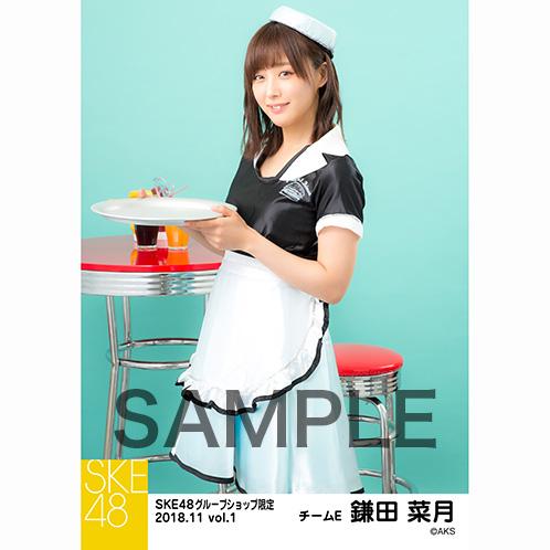 SKE48 2018年11月度 net shop限定個別生写真5枚セットvol.1 鎌田菜月