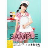 SKE48 2018年11月度 net shop限定個別生写真5枚セットvol.1 倉島杏実
