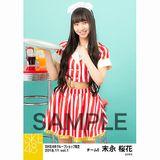 SKE48 2018年11月度 net shop限定個別生写真5枚セットvol.1 末永桜花