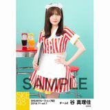 SKE48 2018年11月度 net shop限定個別生写真5枚セットvol.1 谷真理佳