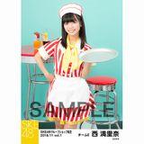 SKE48 2018年11月度 net shop限定個別生写真5枚セットvol.1 西満里奈