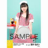 SKE48 2018年11月度 net shop限定個別生写真5枚セットvol.1 深井ねがい