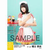 SKE48 2018年11月度 net shop限定個別生写真5枚セットvol.1 福士奈央