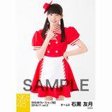 SKE48 2018年11月度 net shop限定個別生写真5枚セットvol.2 石黒友月