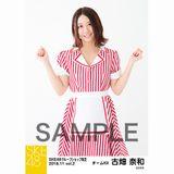 SKE48 2018年11月度 net shop限定個別生写真5枚セットvol.2 古畑奈和