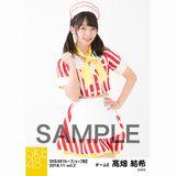 SKE48 2018年11月度 net shop限定個別生写真5枚セットvol.2 髙畑結希