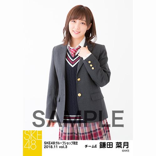 SKE48 2018年11月度 net shop限定個別生写真5枚セットvol.3 鎌田菜月
