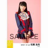 SKE48 2018年11月度 個別生写真5枚セット 石黒友月