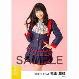 SKE48 2018年11月度 個別生写真5枚セット 杉山愛佳