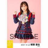 SKE48 2018年11月度 個別生写真5枚セット 都築里佳