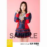 SKE48 2018年11月度 個別生写真5枚セット 松井珠理奈