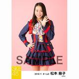 SKE48 2018年11月度 個別生写真5枚セット 松本慈子