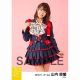 SKE48 2018年11月度 個別生写真5枚セット 山内鈴蘭
