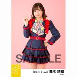 SKE48 2018年11月度 個別生写真5枚セット 青木詩織