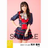SKE48 2018年11月度 個別生写真5枚セット 荒井優希