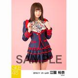 SKE48 2018年11月度 個別生写真5枚セット 江籠裕奈