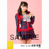 SKE48 2018年11月度 個別生写真5枚セット 太田彩夏