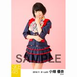 SKE48 2018年11月度 個別生写真5枚セット 小畑優奈