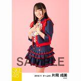 SKE48 2018年11月度 個別生写真5枚セット 片岡成美