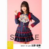 SKE48 2018年11月度 個別生写真5枚セット 北野瑠華