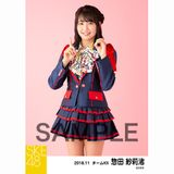 SKE48 2018年11月度 個別生写真5枚セット 惣田紗莉渚