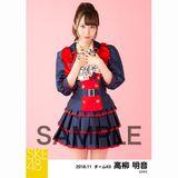 SKE48 2018年11月度 個別生写真5枚セット 高柳明音