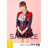 SKE48 2018年11月度 個別生写真5枚セット 竹内彩姫