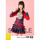 SKE48 2018年11月度 個別生写真5枚セット 中野愛理
