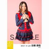 SKE48 2018年11月度 個別生写真5枚セット 古畑奈和
