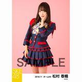 SKE48 2018年11月度 個別生写真5枚セット 松村香織