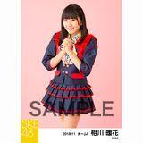 SKE48 2018年11月度 個別生写真5枚セット 相川暖花