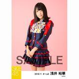 SKE48 2018年11月度 個別生写真5枚セット 浅井裕華