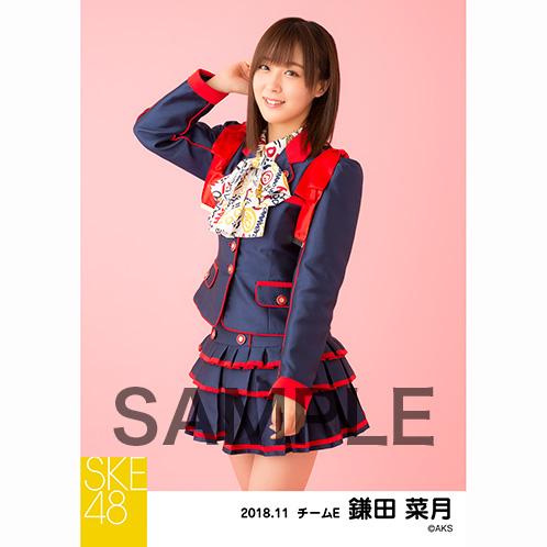 SKE48 2018年11月度 個別生写真5枚セット 鎌田菜月