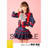 SKE48 2018年11月度 個別生写真5枚セット 熊崎晴香