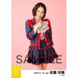 SKE48 2018年11月度 個別生写真5枚セット 佐藤佳穂