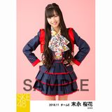 SKE48 2018年11月度 個別生写真5枚セット 末永桜花