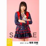 SKE48 2018年11月度 個別生写真5枚セット 菅原茉椰