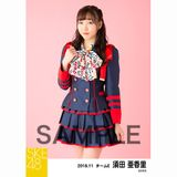 SKE48 2018年11月度 個別生写真5枚セット 須田亜香里