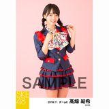 SKE48 2018年11月度 個別生写真5枚セット 髙畑結希