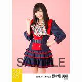 SKE48 2018年11月度 個別生写真5枚セット 野々垣美希