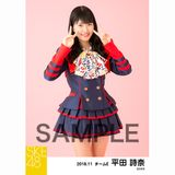 SKE48 2018年11月度 個別生写真5枚セット 平田詩奈