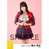 SKE48 2018年11月度 個別生写真5枚セット 福士奈央