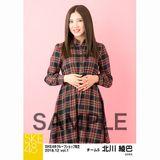 SKE48 2018年12月度 net shop限定個別生写真5枚セットvol.1 北川綾巴