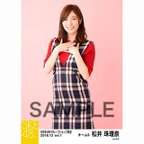 SKE48 2018年12月度 net shop限定個別生写真5枚セットvol.1 松井珠理奈