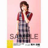 SKE48 2018年12月度 net shop限定個別生写真5枚セットvol.1 青木詩織
