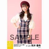 SKE48 2018年12月度 net shop限定個別生写真5枚セットvol.1 荒井優希