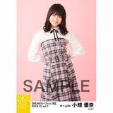 SKE48 2018年12月度 net shop限定個別生写真5枚セットvol.1 小畑優奈