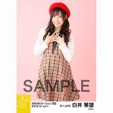 SKE48 2018年12月度 net shop限定個別生写真5枚セットvol.1 白井琴望